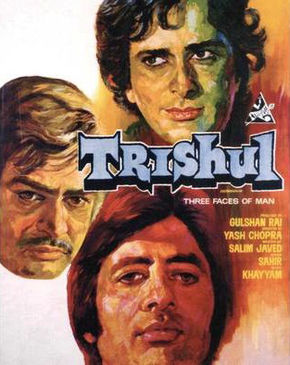 Trishul Movie Review- 1978 Release