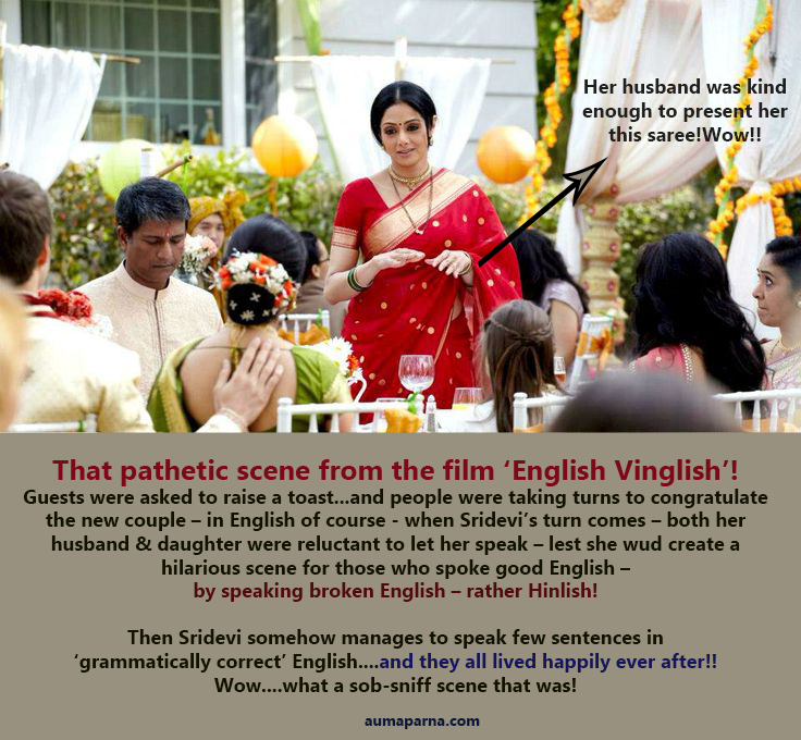 english-vinglish-aumaparna