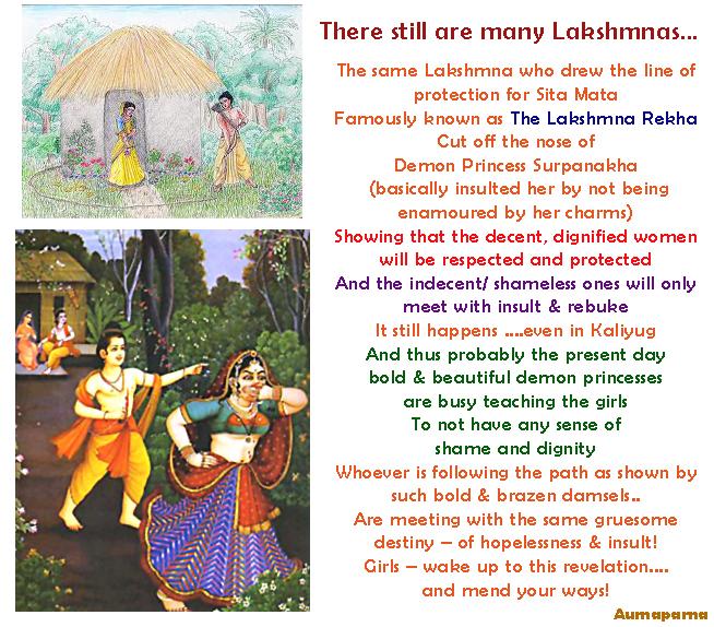 lakshmna-rekha-by-aumaparna