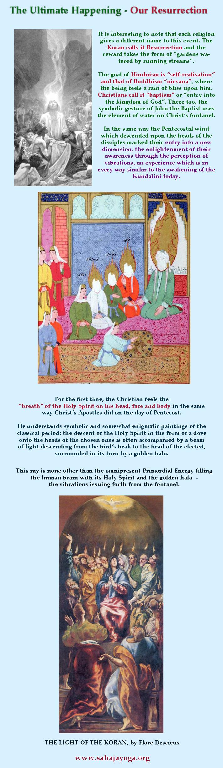 holy-koran-aumaparna