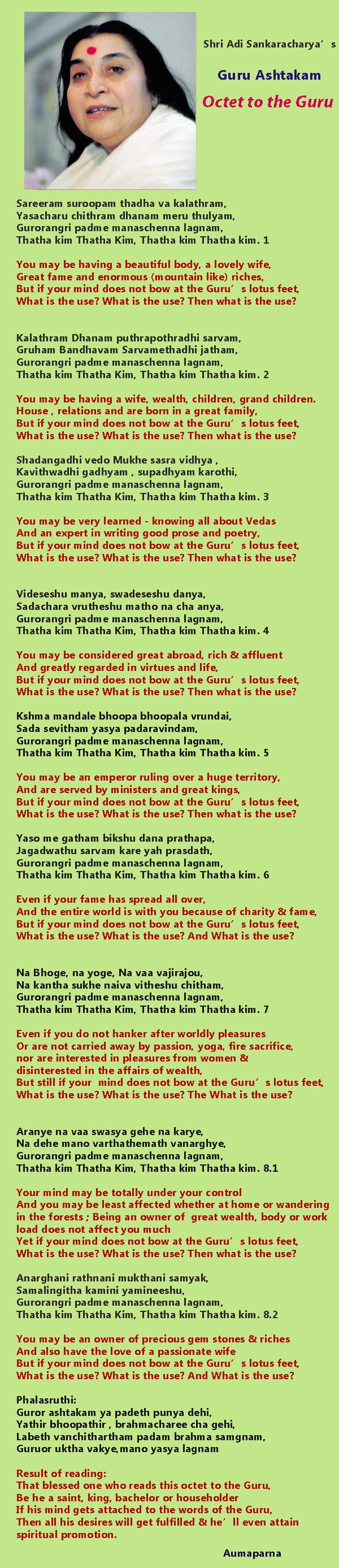 octet-to-guru-aumaparna