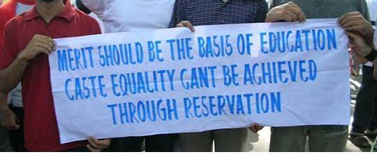 caste-reservation