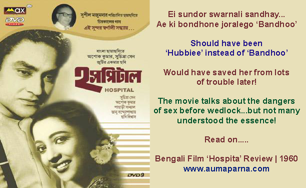 hospital-film-review-aumaparna