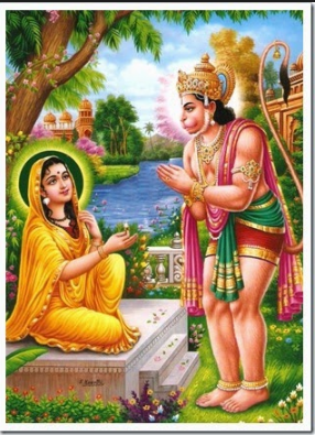 Sita Mata when Shri Hanumana found her captive in Ashok vatika