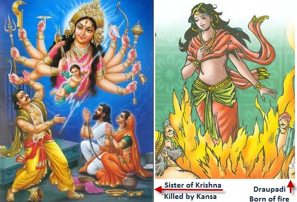 Shri Vishnumaya, sister of Shri Krishna